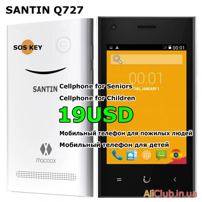 Phones and accessories: the world's cheapest Android smartphone for 19$ - Macoox Santin Q727