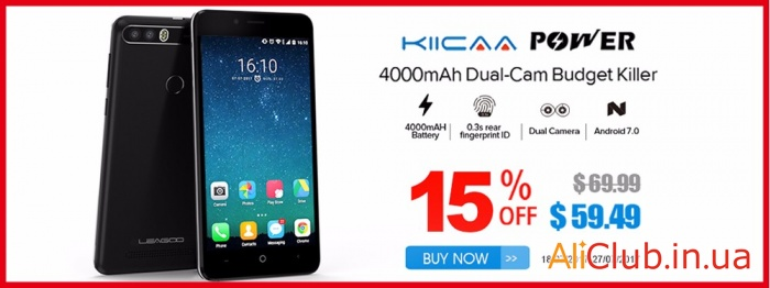 Phones and accessories: Review KIICAA Power Leagoo smartphone with 2Gb RAM and a 4000mAh battery