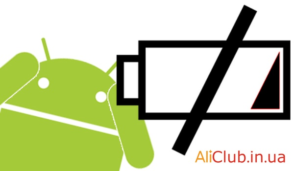 Cellphones and accessories: More battery life for Android device or phone - some tips and upgrades